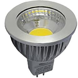 Ampoule led GU5.3 6W - 3000K - 75° - 550lm 7866 Vision EL Miidex
